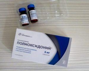Полиоксидоний— отзывы врачей иммунологов, состав, показания
